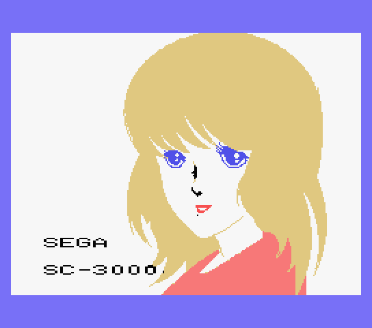SEGA_SF-7000_BASIC-DEMO_3.png