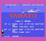 SEGA SC-3000 YAMATO 1