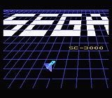 SEGA SF-7000 BASIC-DEMO 1
