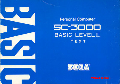 SEGA BASIC Level III manual (English, blue version)